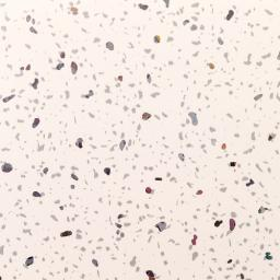 Aqua 250 White Sparkle PVC Bathroom Wall Cladding 2700mm x 250mm x 5mm (Pack of 4)